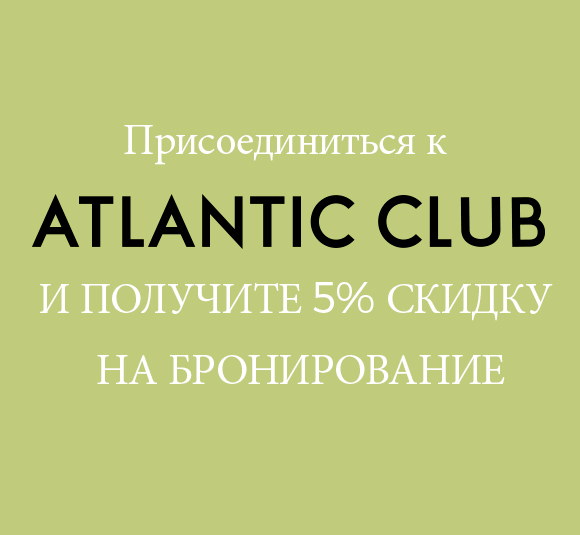 atlantic_club_ru